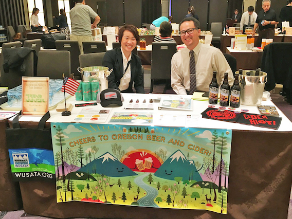 Oregon beer and cider at a trade show in Japan.
