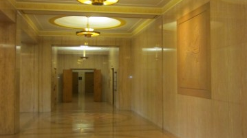 State Library building interior